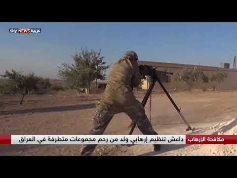 أبرز محطات التسلسل الزمني لصعود وانهيار داعش في المنطقة  - نشر قبل 38 دقيقة