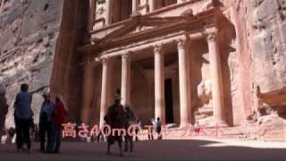 世界遺産ペトラ遺跡を巡る