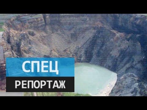 Яма. Специальный репортаж Алексея Симахина