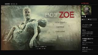 #1バイオハザード7 End of ZOE 救済の物語