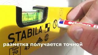 ОБЗОР ПЕРФОРАТОРА METABO KHE 3251