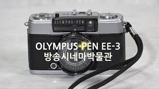 올림푸스 카메라EE-3,필름카메라,Olympus-pen…