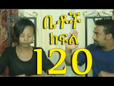 Ethiopian Comedy Series Betoch Part 120