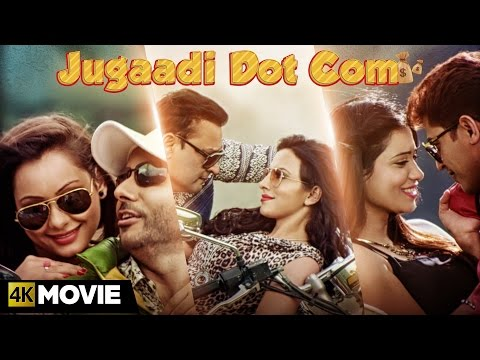 Jugaadi Dot Com | 4K Movie | Latest Punjabi Movies 2015 | Nachhatar Gil | Feroz Khan