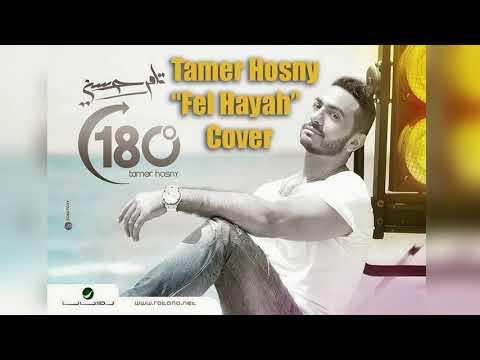 Tamer Hosny -