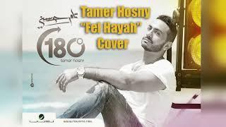 """Tamer Hosny - """"Fel Hayah"""" Cover (New Arrangment) ft. Hazem Ahmed"""
