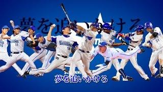 初のCS、感動をありがとう! 曲順:横浜大漁節→勝利の輝き→山崎憲→ロペス...