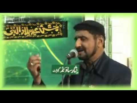 Naat Sharif: Barri Inayet K Aap Aye By Ghazanfar Chishti thumbnail