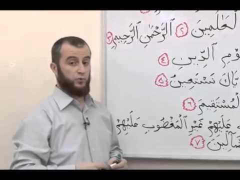 чтение аль фатиха