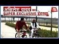Raajtilak: Akhilesh Yadav, Mulayam Singh Exclusive Interview, Ahead Of UP Elections 2017