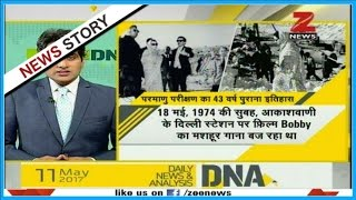 DNA: PM Modi hails Atal Bihari Vajpayee's courage on Pokhran anniversary
