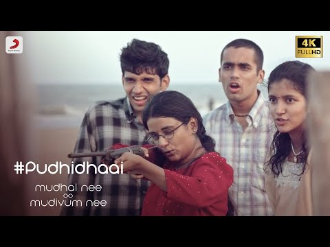 Pudhidhaai | Mudhal Nee Mudivum Nee | Darbuka Siva | Jonita Gandhi | Keerthi | Super Talkies