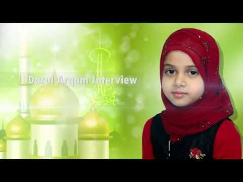 Maryam's interview at Darul Arqam School, New Jersey, USA