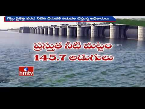 Special Report | Heavy Rains Swell Reservoirs In Adilabad District | HMTV
