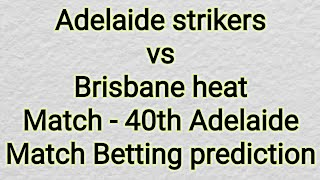 Adelaide Strikers Vs Brisbane Heat Match Prediction    17th January 2020 Who Will Win