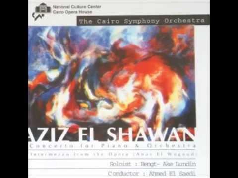 عزيز الشوانaziz el shawan concerto for piano and orchestra