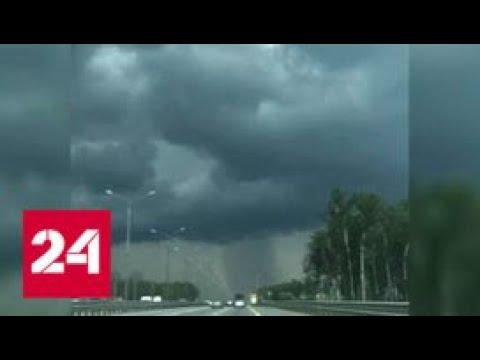 """""""Погода 24"""". Ростов-на-Дону, Казань и Москва - Россия 24"""