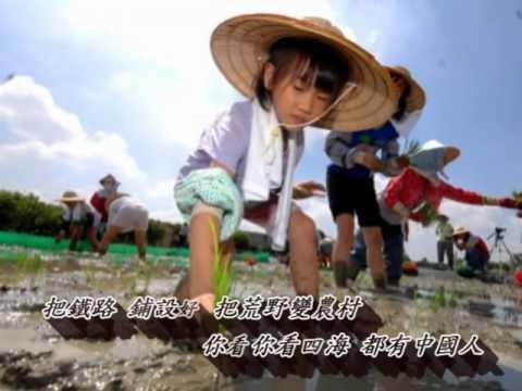 四海都有中國人-番茄姑娘蕭孋珠1978世界真奇妙專輯 - YouTube