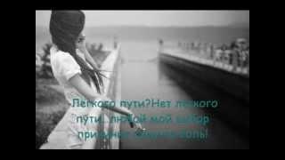Shami feat. Дима Карташов - Боль Моя(New2012)(Shami feat. Дима Карташов — Боль Моя))текст песни., 2012-07-03T20:09:08.000Z)