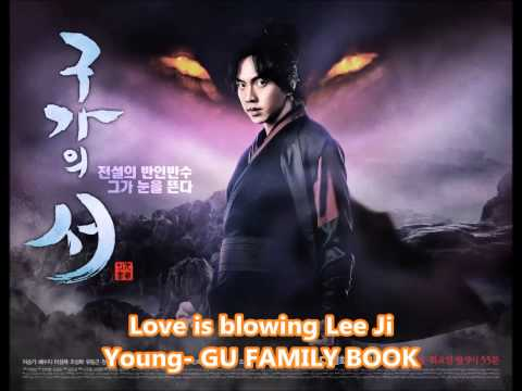 Love is blowing - OST GU FAMILY BOOK  MP3 (2013)