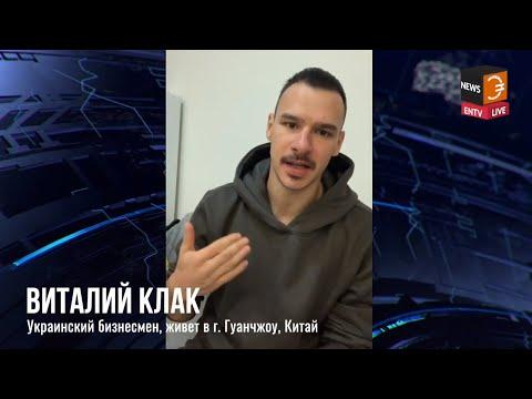 Китайский коронавирус. История украинца из эпицентра эпидемии. Последние новости о вирусе из Китая