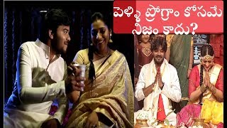 Shocking:Sudheer Reshmi marriage is not real watch this video AVA Creative thoughts