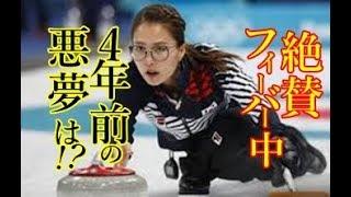 「メガネ先輩」ことキム・ウンジョン 韓国で日本同様絶賛フィーバー中ですが、4年前の醜聞は忘れ去られてしまったようだ。 キムウンジョン 検索動画 12