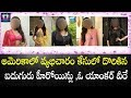 Tollywood Top 5 Heroines & Anchor Caught In America S** Rocket | Latest Updates | Telugu Full Screen