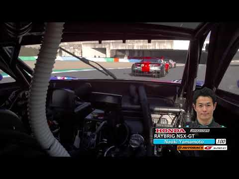 GT500 2018Champion RAYBRIG NSX-GT OnBoard / 2018 AUTOBACS SUPER GT Rd.8