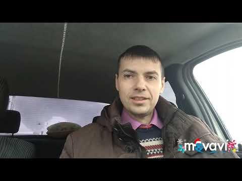 Убер выживает маршрутки из Электростали.