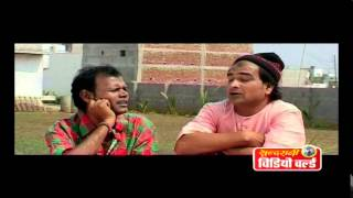 C.G. Comedy - Kaise Nai Hasas Ji - Pappu & Ghebar - Chaattisgarhi Comedy