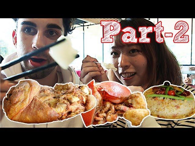 「PART2」 法國男生跟韓國女生去花蓮玩!화련 태동 여행 花蓮的食物太好吃了吧!!