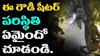 Guntur Raktha Charitra | ఈ వీడియో చూస్తే భయపడకుండా ఉండలేరు | Red Alert | ABN Telugu