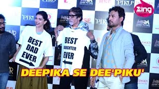 Deepika padukone becomes 'piku', trailer launch event