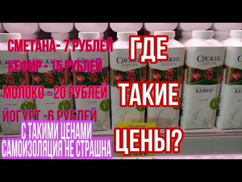 🛑 СКИДКИ,АКЦИИ, РАСПРОДАЖА.МАГАЗИН .Обзор цен в Санкт-Петербурге#Санкт-Петербург#Магазины продуктов