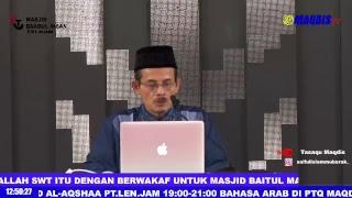 STUDY AL-QUR'AN KOMPREHENSIF - SURAT AL-MULK AYAT - 12 DI MASJID DAARUL IHSAN