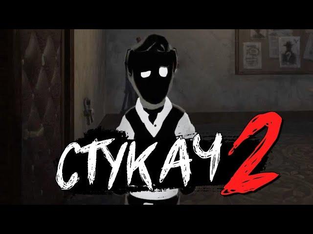 Beholder 2 (видео)