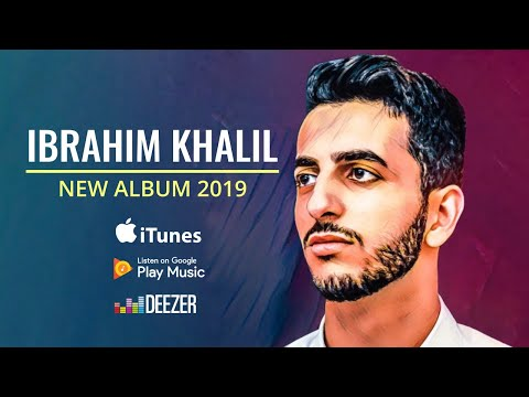 Ibrahim Khalil - Subscribe