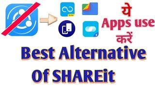 SHAREit का सर्वश्रेष्ठ विकल्प | फ़ाइल स्थानांतरण के लिए सर्वश्रेष्ठ ऐप्स | सबसे तेजी से साझा करने वाले ऐप्स I Shareit screenshot 3