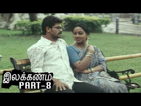 Ilakkanam Tamil Movie Part 8 | Vinu...