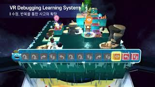 쿠링 VR 코딩 어드벤쳐 (한국어 버전)