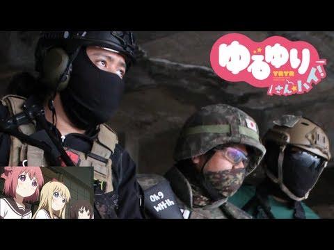 YURU YURI San Hai !  Opening in Real Life [Tactical Version]