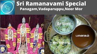 Sri Ramanavami Special Recipes (Panagam,Vadaparuppu,Neer Mor)