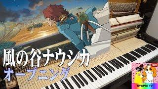 ピアノを始めて2年2か月が経ちました。 使用楽譜:スタジオジブリ作品集(中級~上級) 「風の谷のナウシカ」~「もののけ姫」まで.