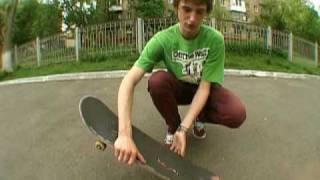 How to do Как Делать Ollie.