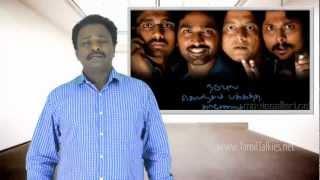 NADUVULA KONJAM PAKKATHA KAANOM Review - NKPK | TamilTalkies