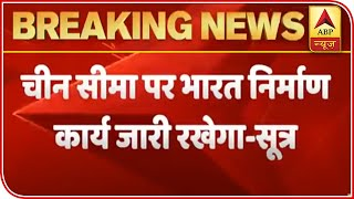 India To Continue Construction Work At Border Amid Rising Tension With China   ABP News