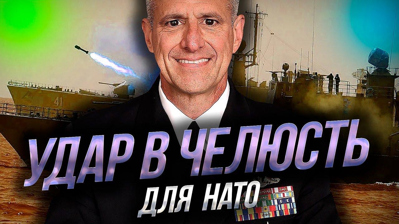 «Удар в челюсть»: НАТО обвиняет Россию в Провокациях - Россия «не гигант, которому море по колено»?