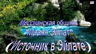 У нас в гостях пастор Сергей Михеев. Сызрань. 06. 04. 18.