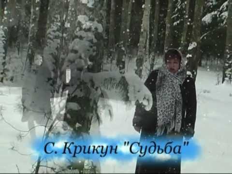 От любви....   потеряла покой-автор ролика Валя Астафьева.